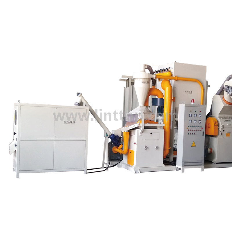 Copper Wire Recycling Machine
