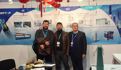 LINT TOP In Istanbul Tube, Wire Fair